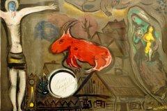 """La crucifixión (1954) Marc Chagall (1887-1985) Litografía 20.5"""" x 14"""""""